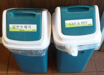 Can&Pet.jpg