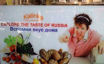 Explore The Taste Of Russia  Or Else She ll Get You